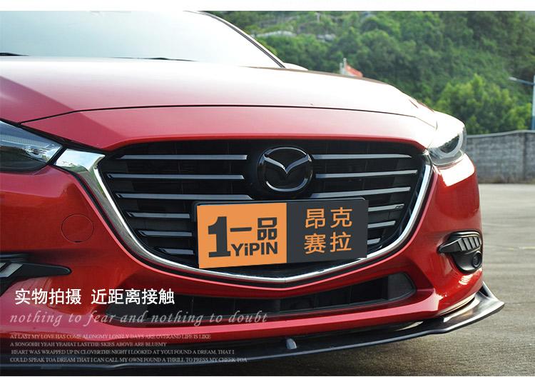 Ốp tản nhiệt trước và  Logo trang trí màu cacbon  Mazda 3 2017 - ảnh 5