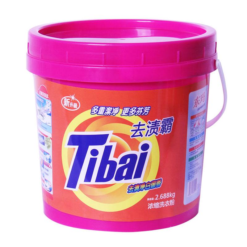 5斤多桶装洗衣粉包邮大袋家庭装手洗机洗冷水去渍家用批发实惠装