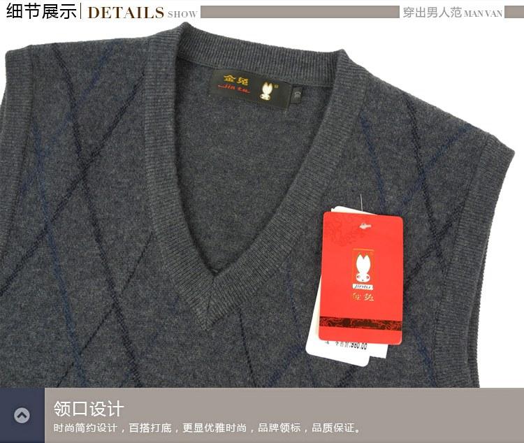 Vàng thỏ người đàn ông mới của len vest nam V-Cổ áo len dày vest trung niên lỏng áo len nam vest