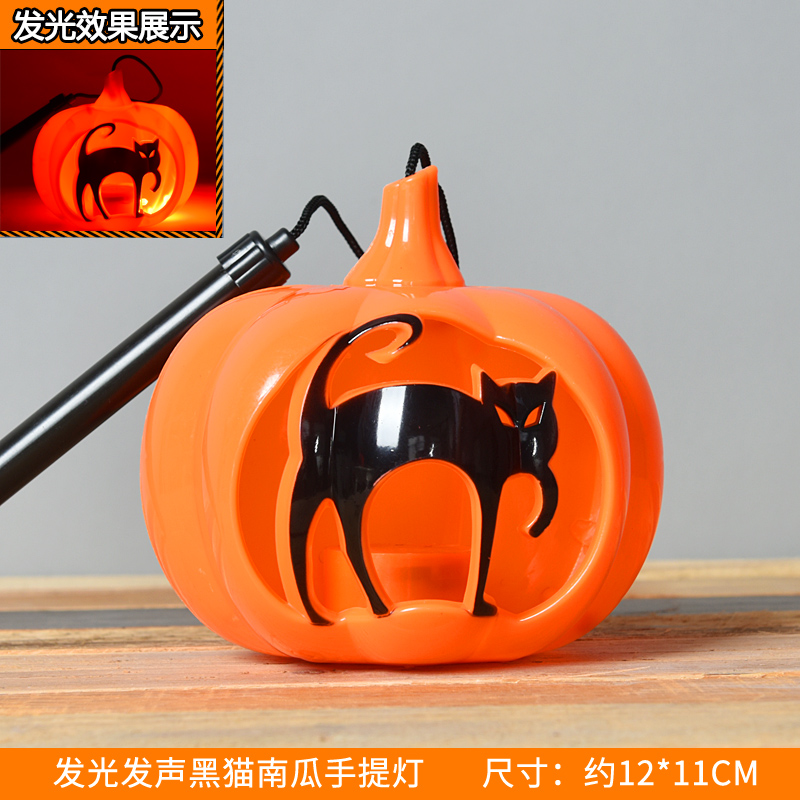 Black Cat Pumpkin Lantern