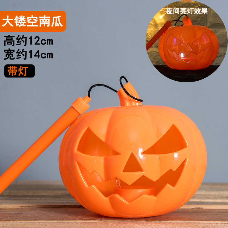 Large Portable Luminous Hollow Pumpkin Light