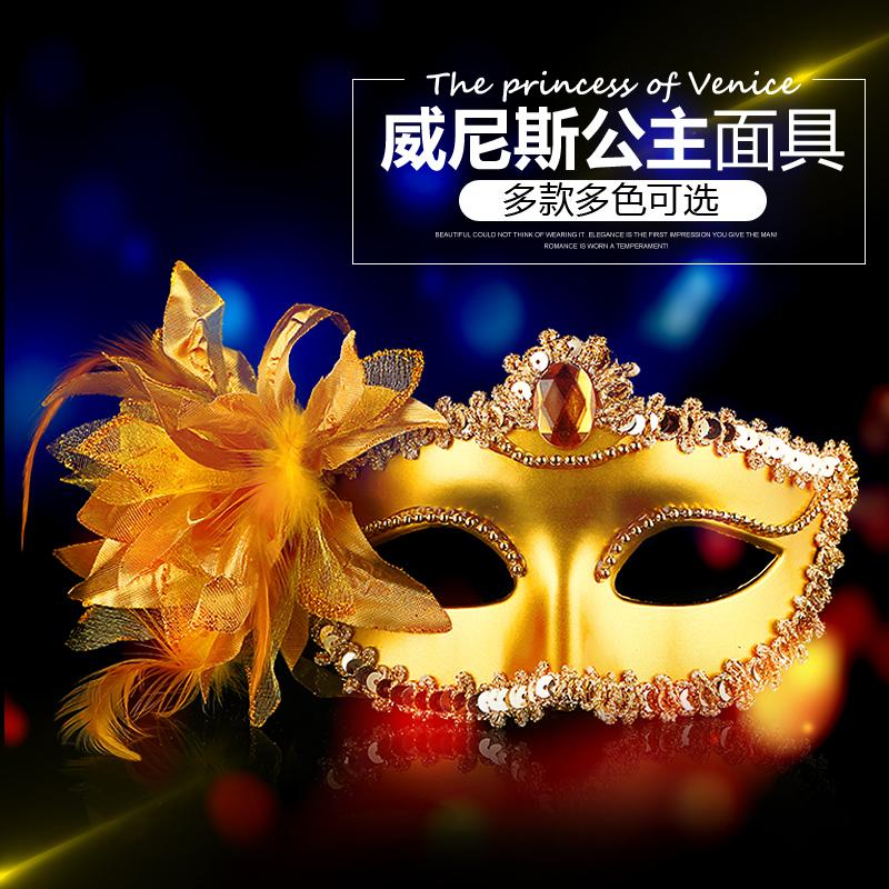Хэллоуин маска женщина составить танец может для взрослых половина лица сексуальный венеция белый принцесса ложный поверхность восторг ребенок мужчина
