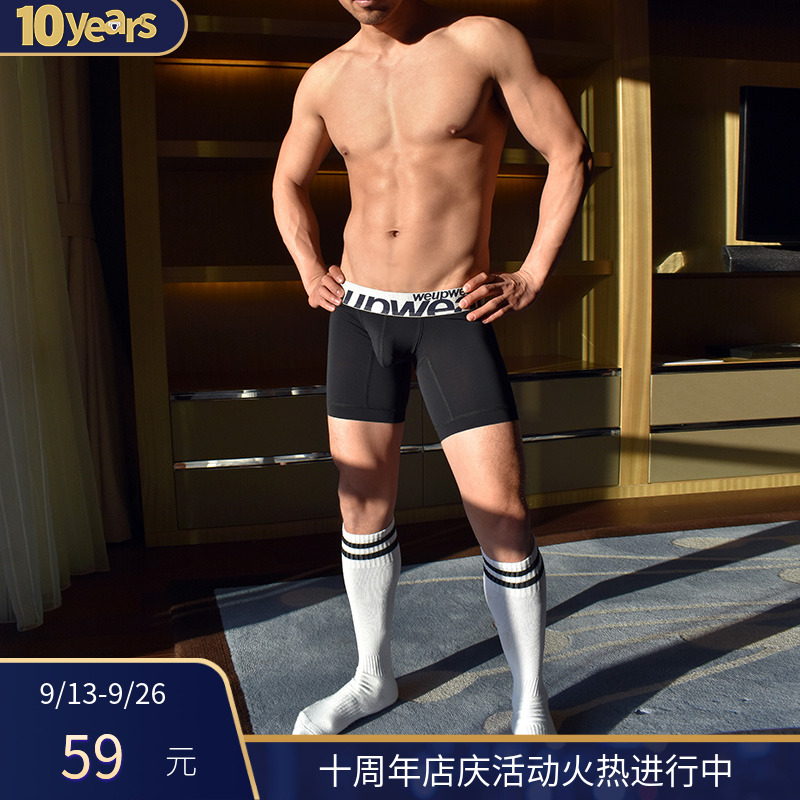 WEUP sports panties young men flat-angle underwear men's shorts men's pantyhose flat-angle pants cotton sports U protruding sexy.