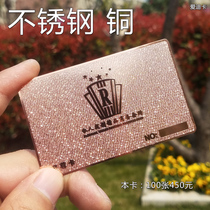 Stainless Steel Copper company business high-grade metal business Card making membership card