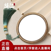 Small mirror female carry old style retro style wooden small round jade sandalwood sandalwood lotus makeup mirror marriage