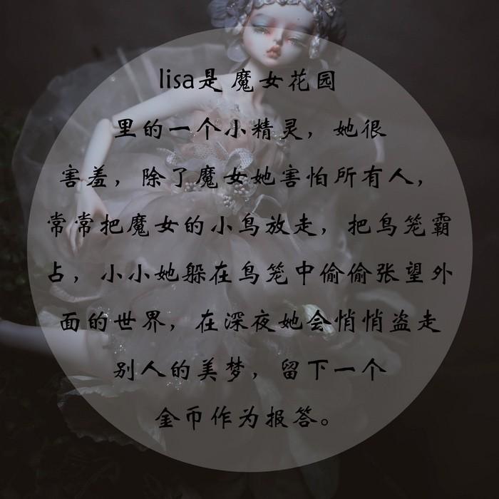 miracle_lisa_01.jpg