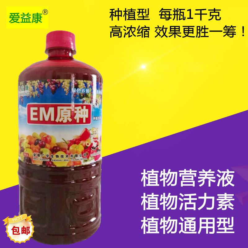 Питательная почва Love yikang  Em