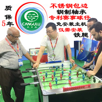 Warranty Five years Cangulu table Soccer table football game machine