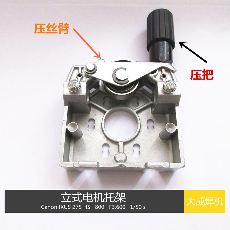 USD 6.00] Gas shielded welding machine, CO2 wire feeder bracket ...