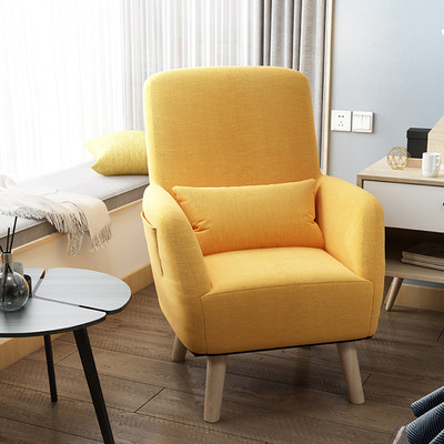 Lazy sofa balcony backrest chair bedroom single small sofa breastfeeding feeding milk chair children's chair removable casual chair