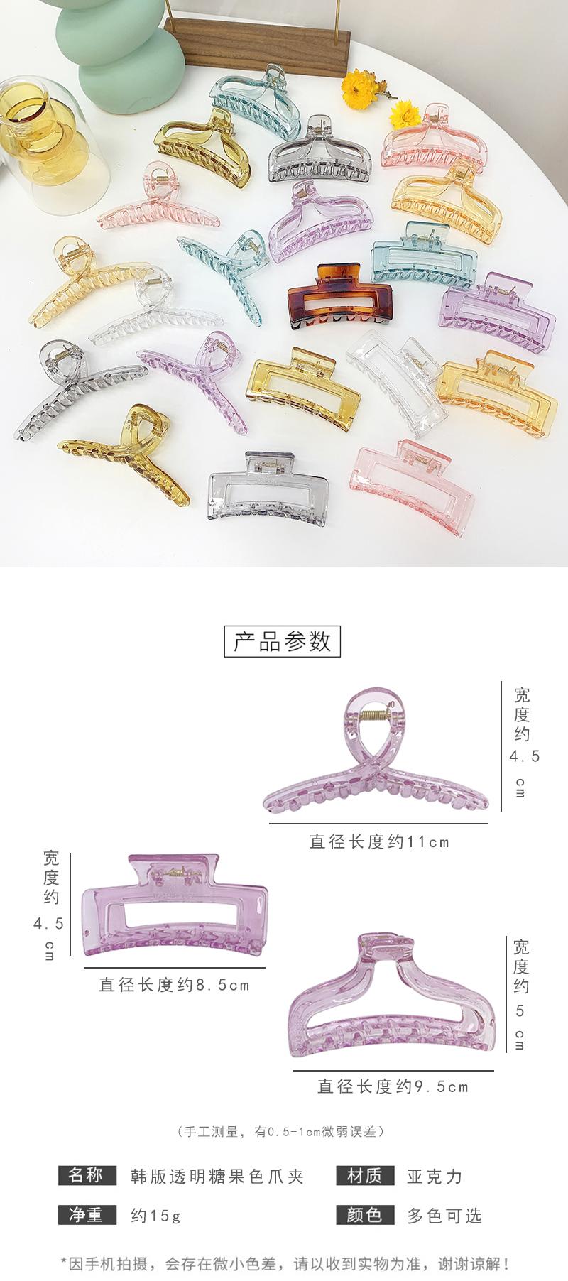 Korean resin transparent large back head hairpin hairpin clip shark clip women headdress hair accessories nihaojewelry wholesale  NHOF215331