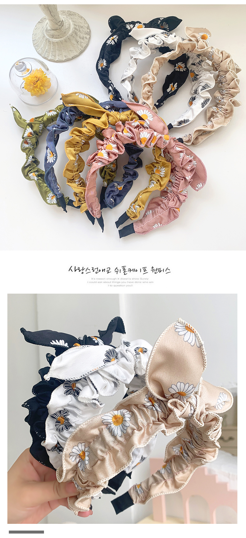 New Korean Retro British lattice stitching embroidery small daisy flower bow wild headband wholesale nihaojewelry NHOF219448