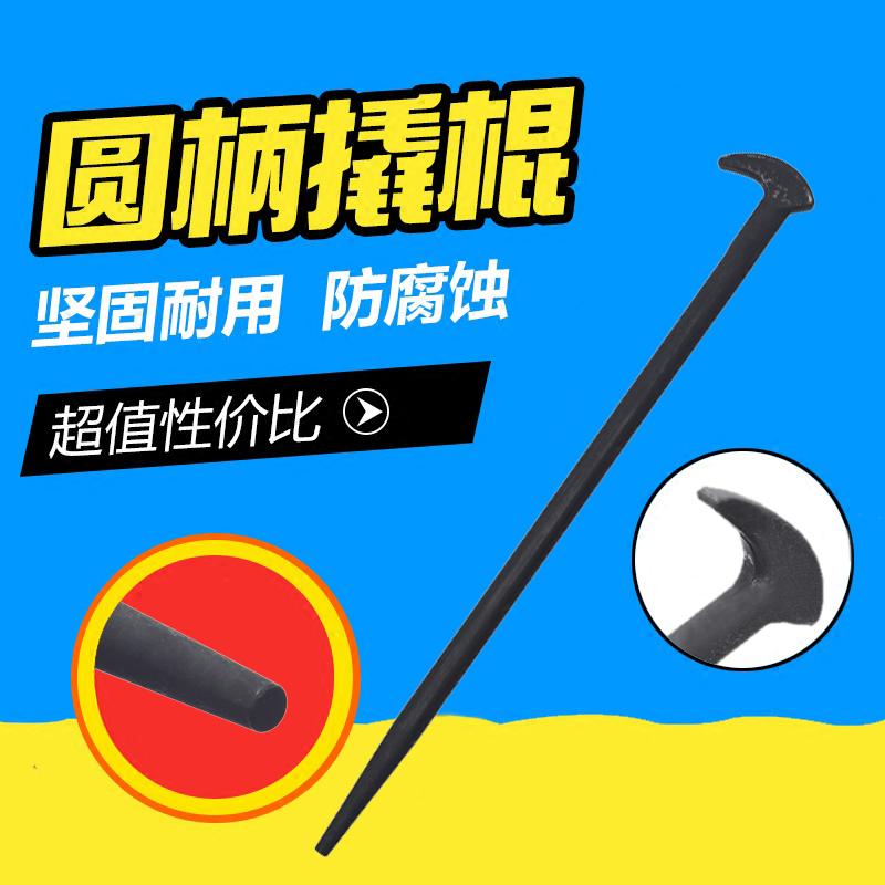 Инжектор Botong лом лом инструмент для сноса инжектор лом лом инструмент для сноса инжектор