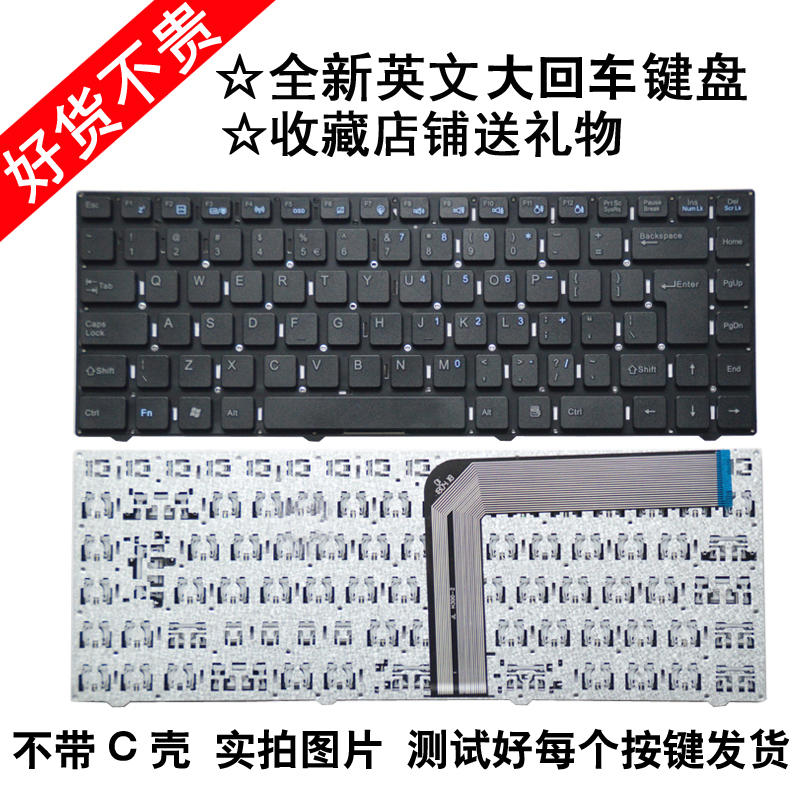 Suitable for the same side ultra-sharp V432 keyboard V430 notebook computer keyboard Y400 built-in keyboard T200 V43A H46A S41B keyboard replacement S41F keyboard.