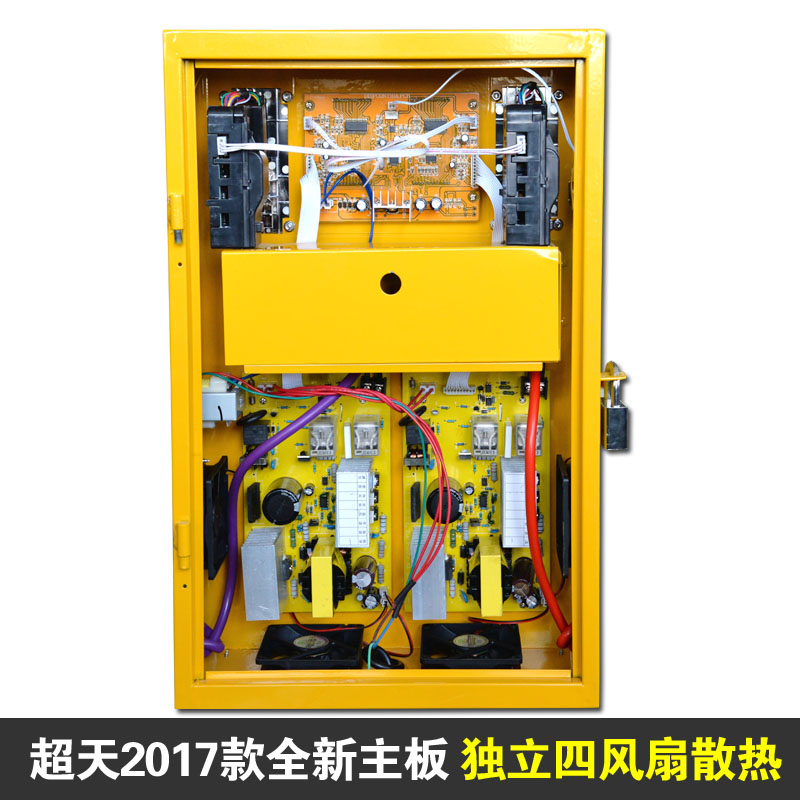 chaotian ks15a dual wall hanging coin car battery electric vehicle