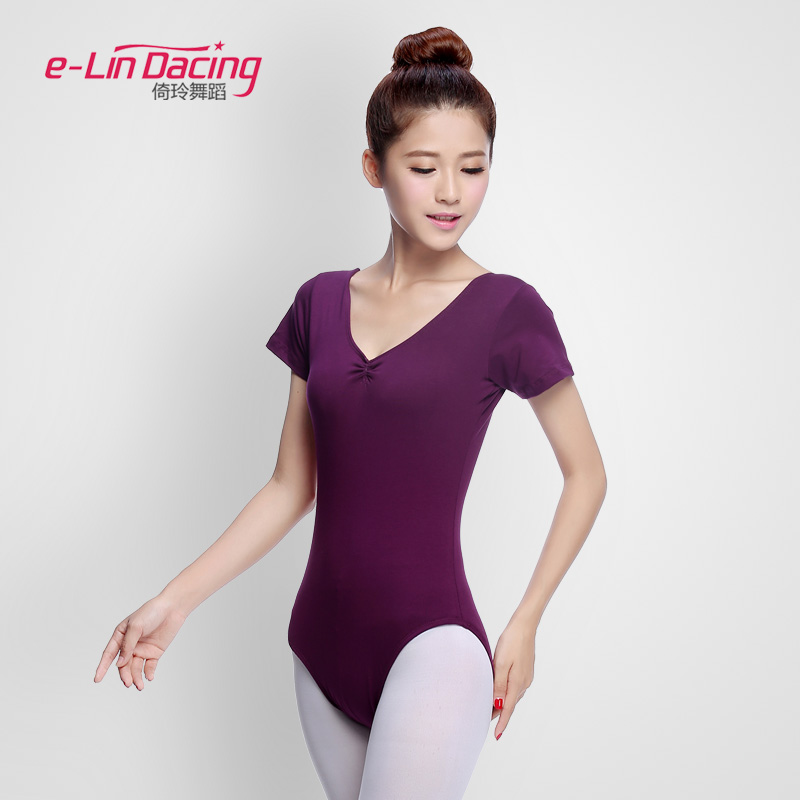 d33a1d7a4aa3 USD 18.95  Ballet dance practice gymnastics female adult training ...