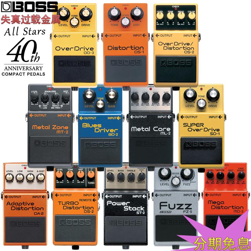 bossDS-1/2SD-1BD-2OD-3MT-2OS-2电吉他失真过载单块效果器