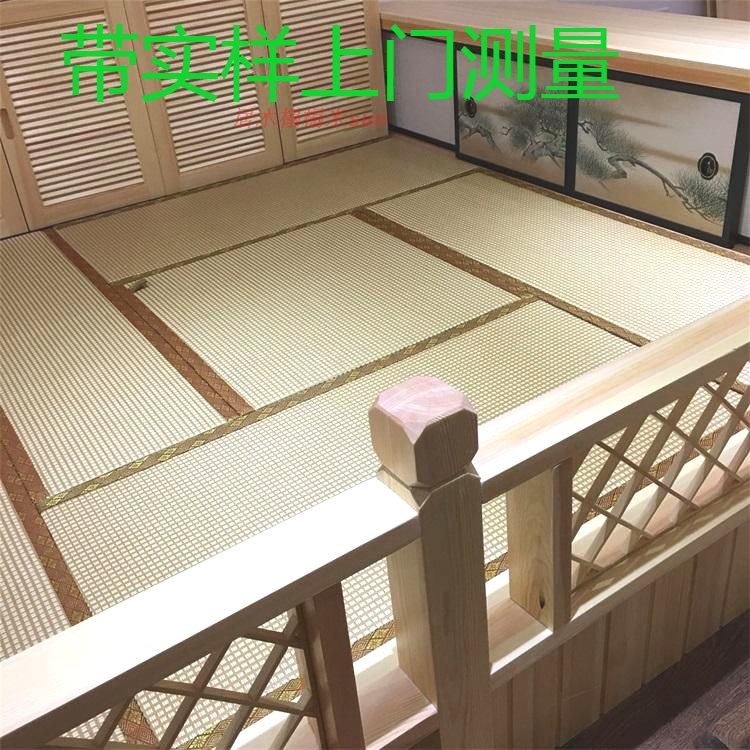 Promotion Environmental Protection And Room Yoga Mat Floor Tatami Japanese Futon Mattress Comfortable Coconut