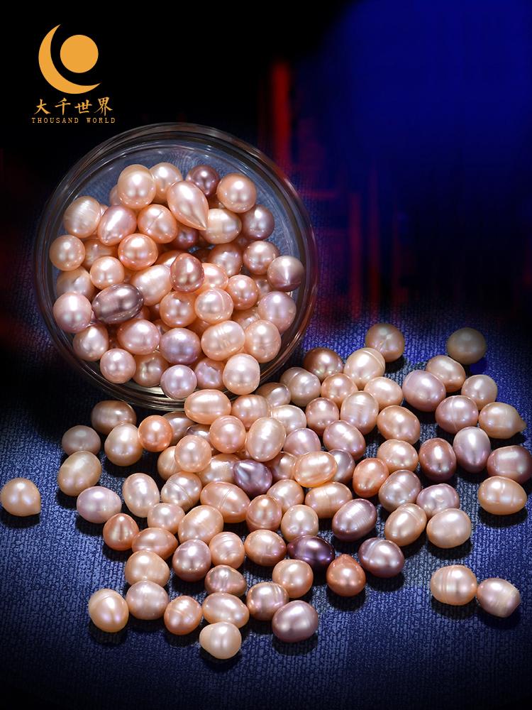 Тибетский природный пресноводный жемчуг рассеянных мелких частиц белого жемчуга упакованы в Манза семь драгоценных камней жемчуга 50 граммов