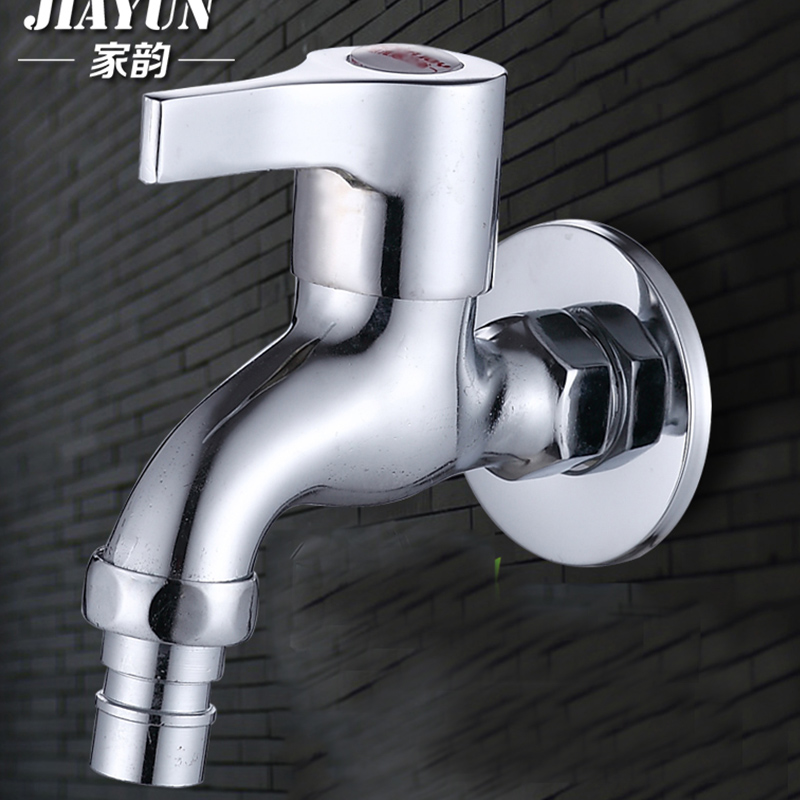 USD 20.63] Home rhyme new Washing Machine dedicated faucet MOP ...