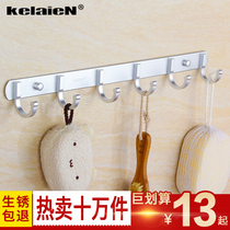 Space aluminum hook hook bathroom clothes towel coat hook