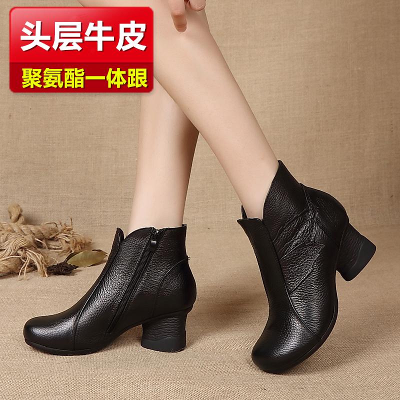 秋冬季棉鞋女鞋真皮复古妈妈风短筒棉靴单靴中跟民族粗跟中年短靴