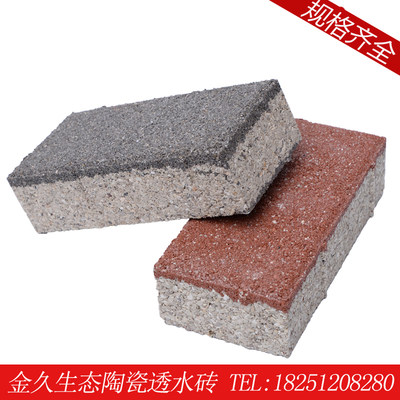 Factory direct supply ceramic watering brick sponge ceramic particle water brick water absorbent brick villa garden square outdoor brick