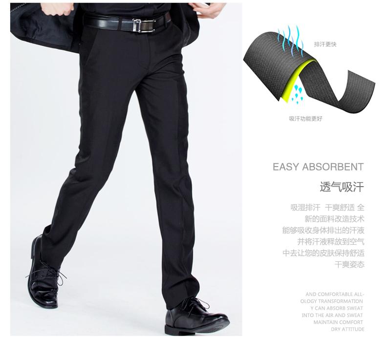 Mùa xuân quần nam Slim Hàn Quốc kinh doanh thẳng ăn mặc để làm việc mùa hè phần mỏng đen không phù hợp với sắt quần