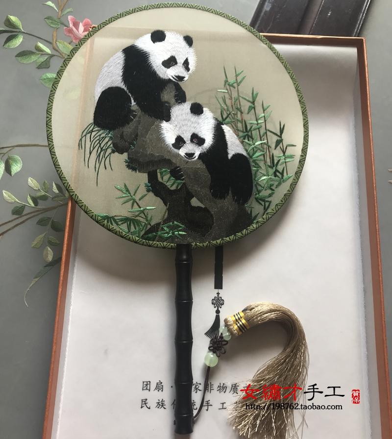 Панда 2