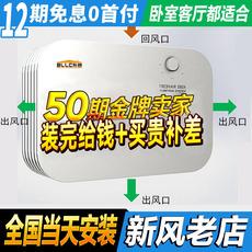Системы управления теплообменом Bllc PM2.5