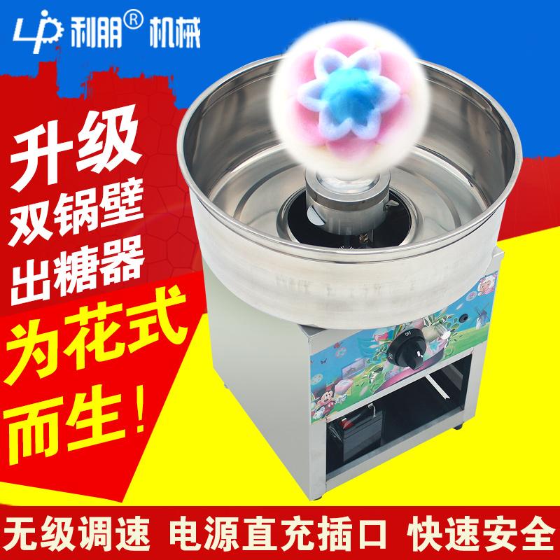Зефир Машина 2021 Рибон новый Для киосков бизнес газ электрический зефир машина для цветов Режим зефир машина