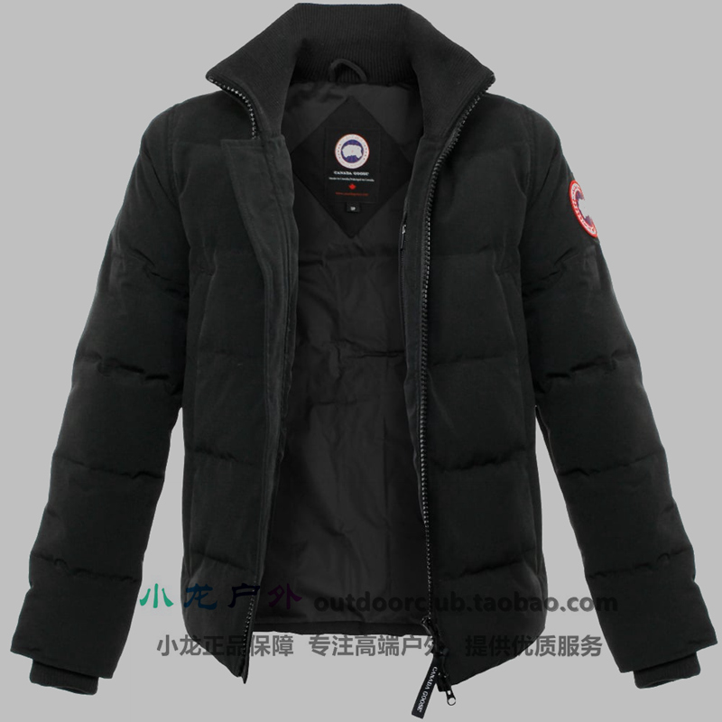 a2bfe04c7 Genuine plus production 18 men Canada Goose Canada Goose WoolFord ...