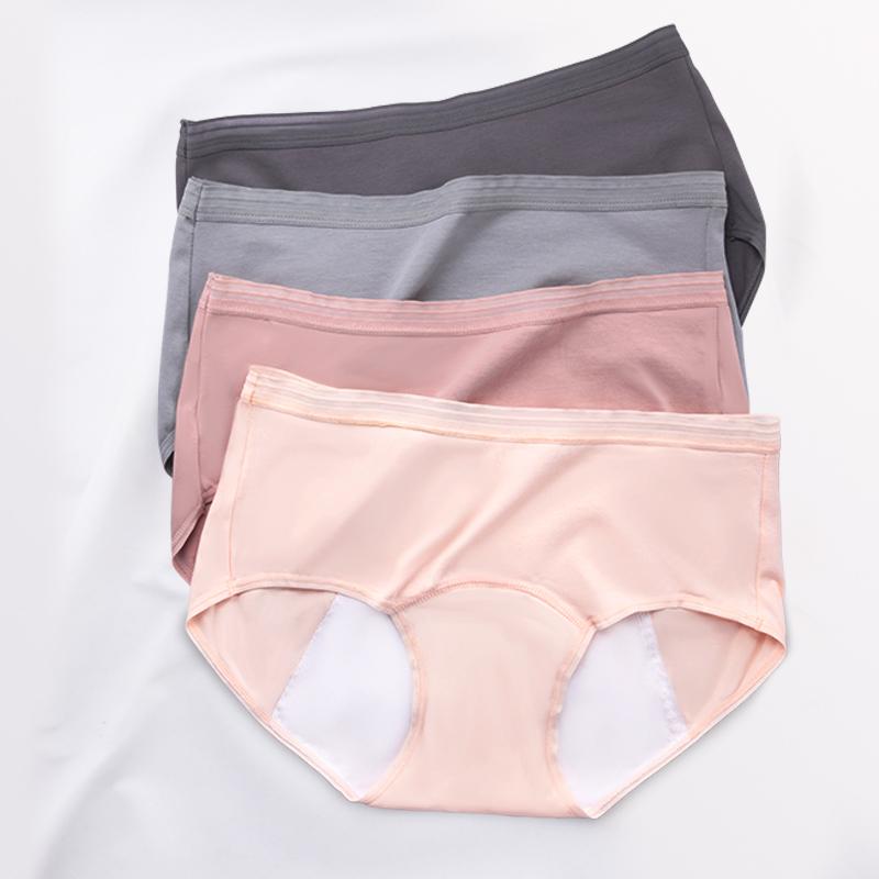 【3条装】丹雅恋生理内裤纯棉女士卫生内裤