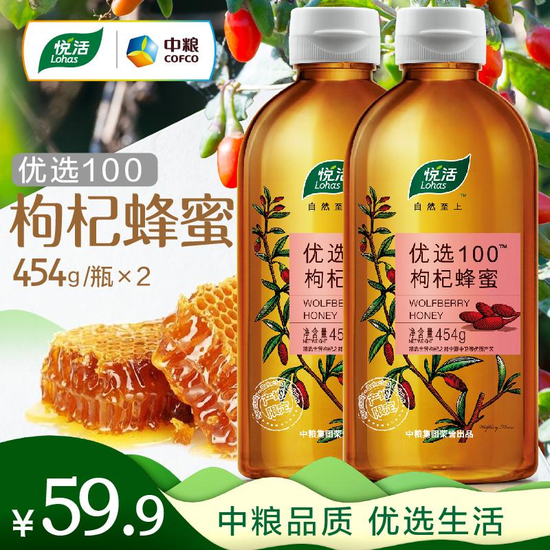 中粮旗下 悦活 宁夏中卫枸杞蜂蜜 454g*2瓶