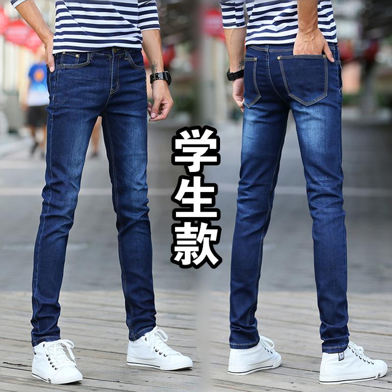 夏季13初中学生牛仔裤男14青少年15小脚16岁男孩12大童薄款长裤子