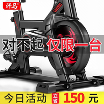 Khan horse Dynamic bicycle female exercise fitness car household pedal indoor exercise