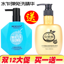 Genuine Berli poetry water at first bomb repair free shampoo film Conditioner Fairy fruit Baked