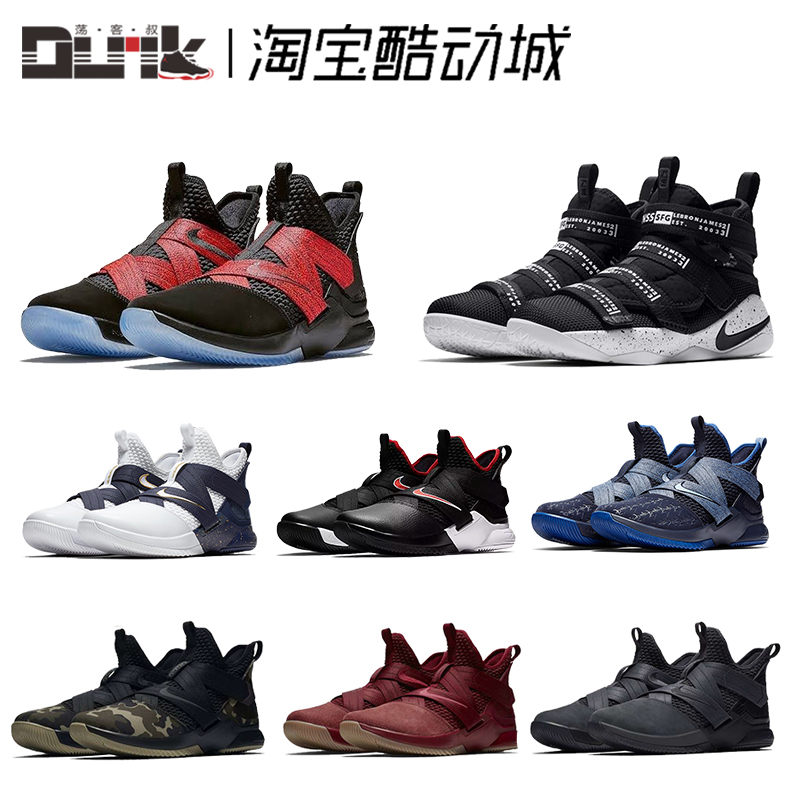 aaf2646be142 Nike LeBron Soldier XII James Warrior 12 generation ao4055 soldier AO4053  basketball shoes male