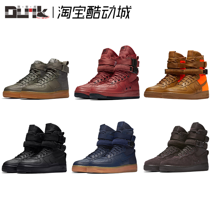 High 917753 Force Tiger Af1 Nike Pattern Rubber Camouflage Help Air Black Sf One Pure White Mid 903270 hQrtsd