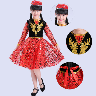 Children's Folk Dance Costumes Female Children's Minority Stage Costumes Uygur Skirt Performance Costumes