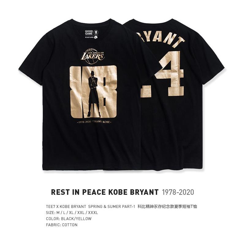 TEE7-告别纪念科比感谢T恤RIP球衣24号纯棉黑曼巴烫金篮球短袖