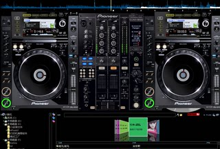 vdj DJing software computer simulation DJ Pioneer 2000 production of skewer dance music mix to send 800 skins