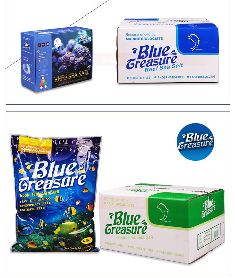 蓝色珍品海盐软体硬骨珊瑚盐海水鱼缸专用盐水族观赏鱼真品海鱼盐详细照片