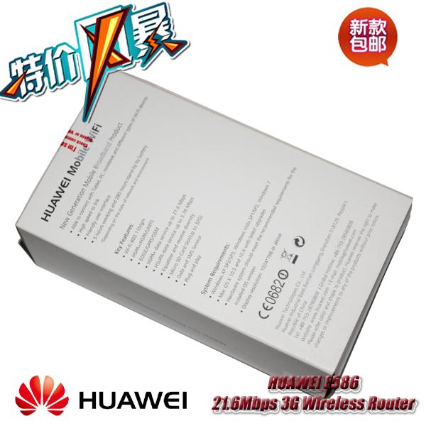 Huawei e586 Unicom 3G wireless router Huawei e5220 Huawei e5200 Huawei  e5331 E5S