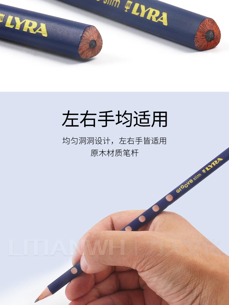日本進口手賬花園 藝雅lyra洞洞筆HB鉛筆矯正握姿兒童小學生專用一年級三角桿鉛筆