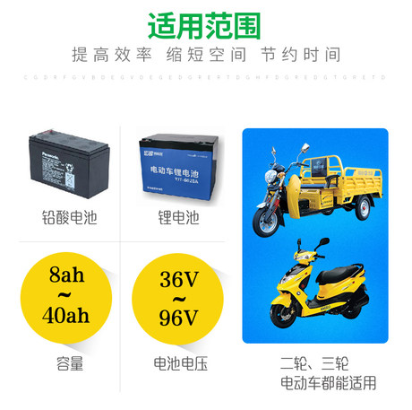 Electric vehicle charging lead-acid battery protection Intelligent full automatic power lithium battery overcharge regular socket