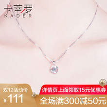Clover Necklace Female Silver Clavicle Chain Korean Edition Simple Cold Wind Pendant