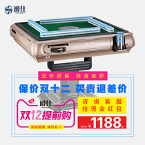 Marquis Luxury fully automatic Mahjong machine folding household column Electric