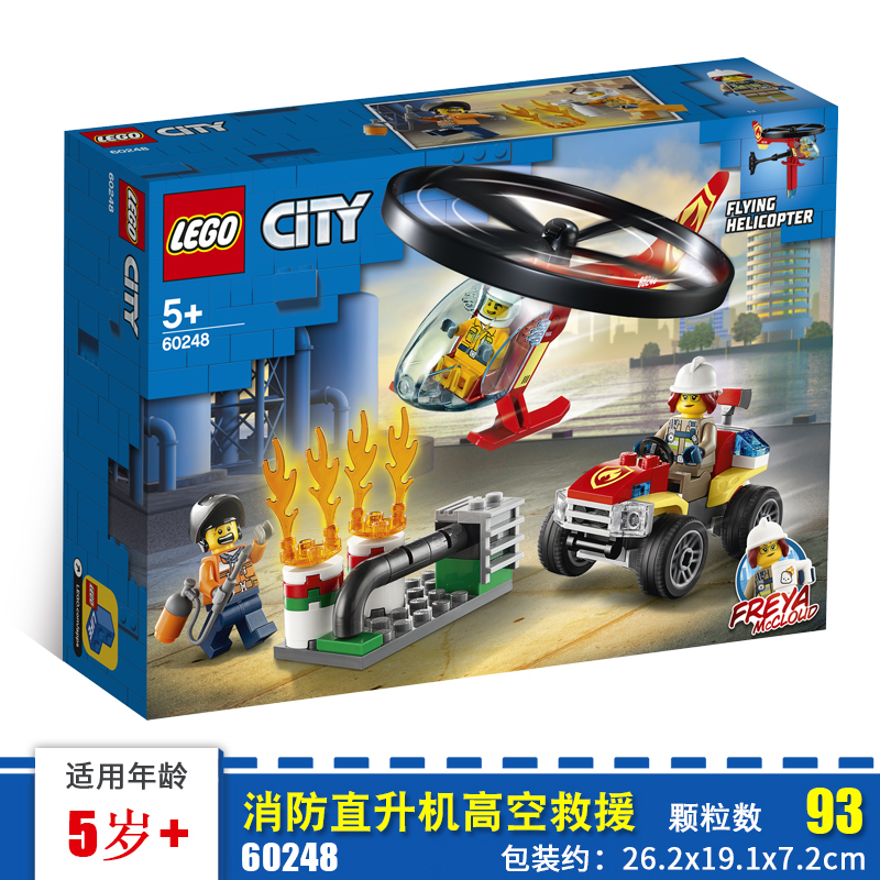 60248 Fire Helicopter High Altitude Rescue [5 Years Old +, 93 Capsules]