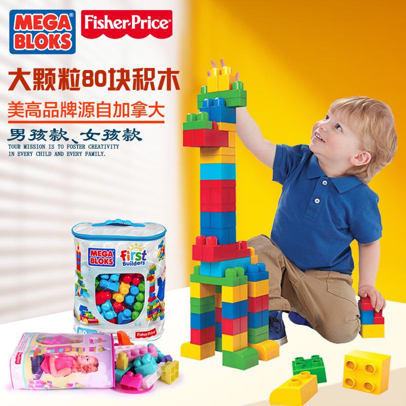 Высоко рыболов большой мешок строительные блоки 80 блок пластик головоломка заклинание вставить строительные блоки мальчик девушка игрушка DCH63